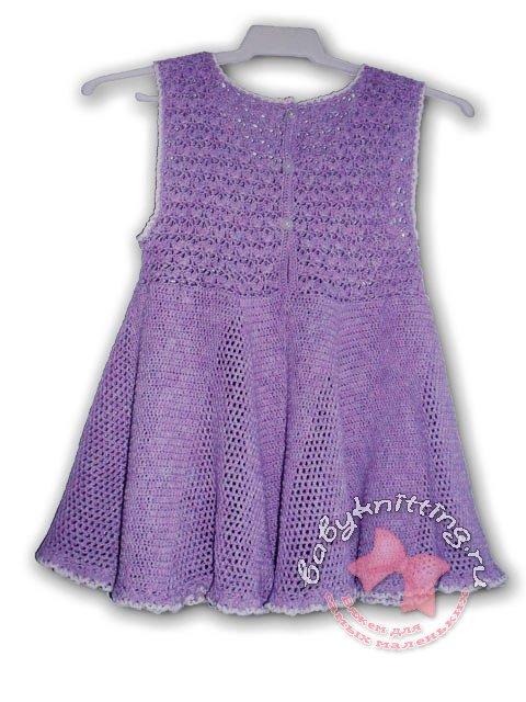платье с оборками крючком.