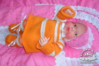 Комплект оранжевый