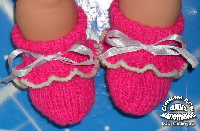 Пинетки-ботиночки связаны на