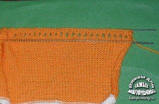Мастер-класс Оранжевый комплект.