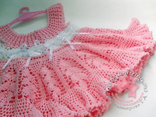 вязание крючком детям платья схемы бесплатно
